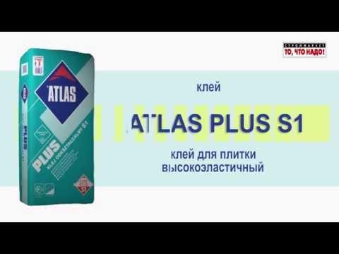 """Польский производитель """"Атлас"""" предлагает высокоэластичный клей для плитки"""